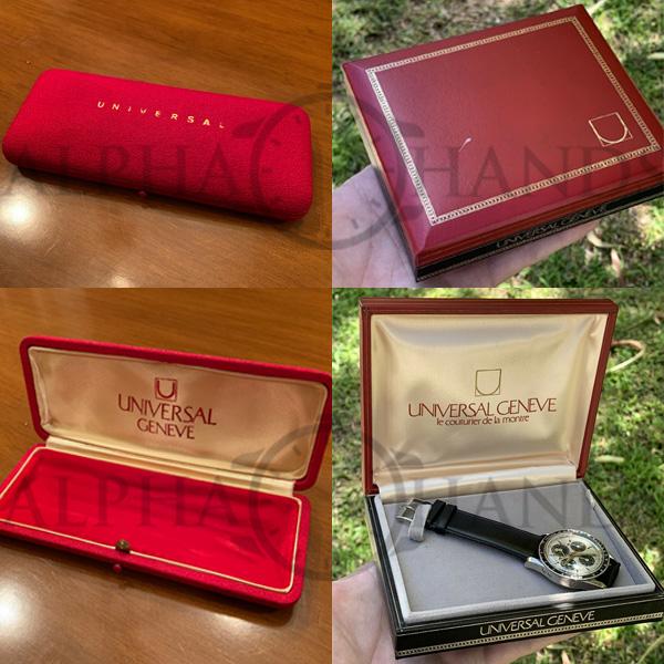 UG Clapton Boxes